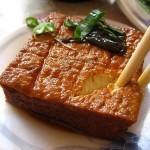 Tofu (Clicka per ingrandire)